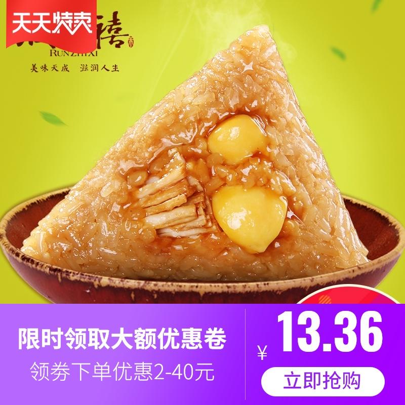 【润之禧_板栗鲜肉粽】嘉兴特产粽子散装鲜肉棕子130gx5包