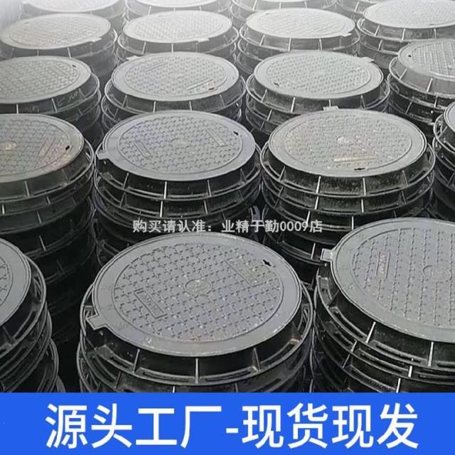 订制下水道井盖圆形电缆沟检测用品耐H压塑料检查道路沟盖小区装
