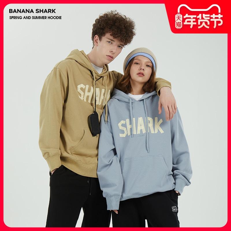 BANANA SHARK鲨鱼春秋情侣款连帽长袖卫衣潮流男士外套宽松套头