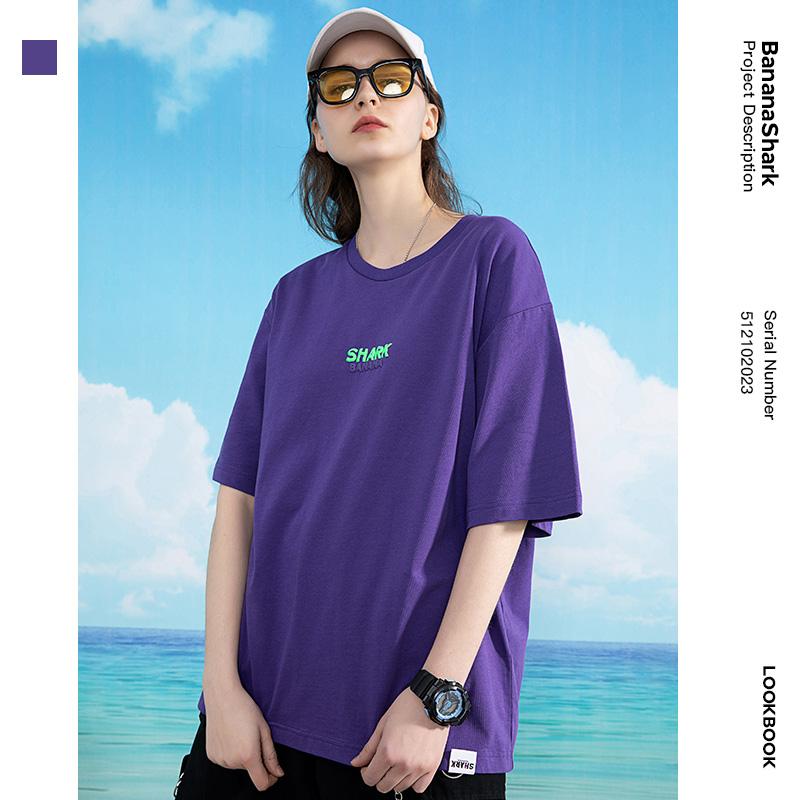 Banana shark Unisex summer fashion T-shirt solid short sleeve