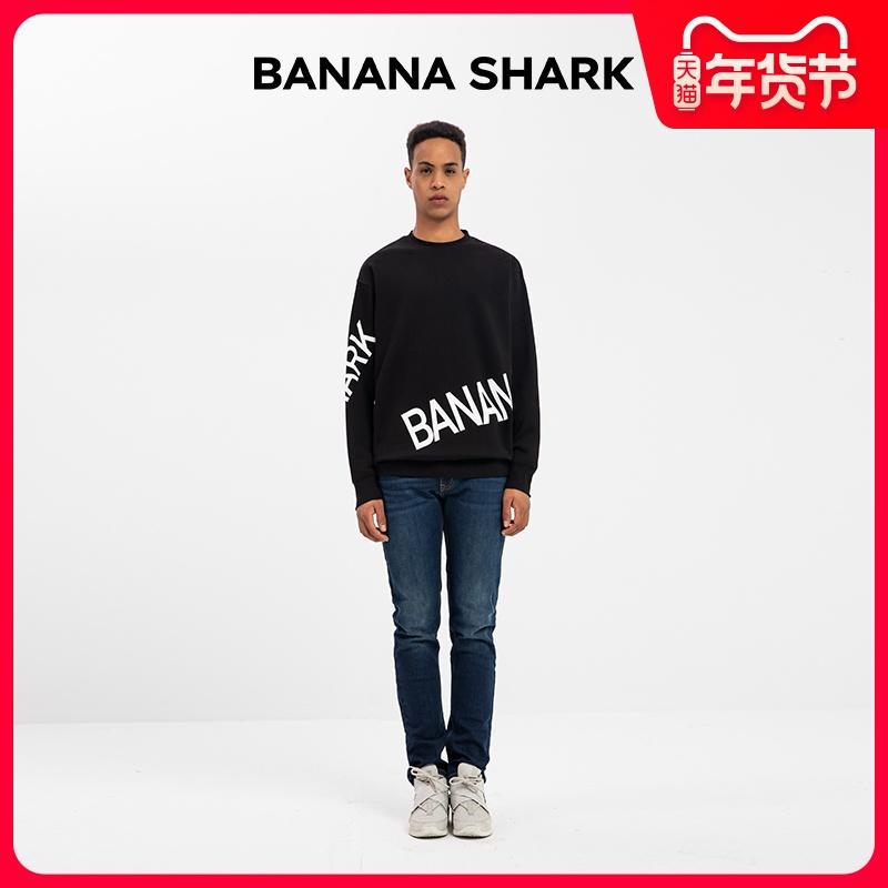 BANANA SHARK鲨鱼男生潮流连帽卫衣全棉加厚冬款外套帅气情侣装