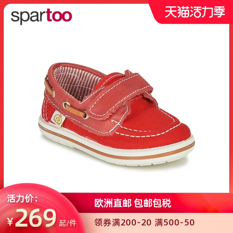 Citrouilleetcompagnie childrens shoes GASC new fashion leather casual shoes red spring and autumn 5699001