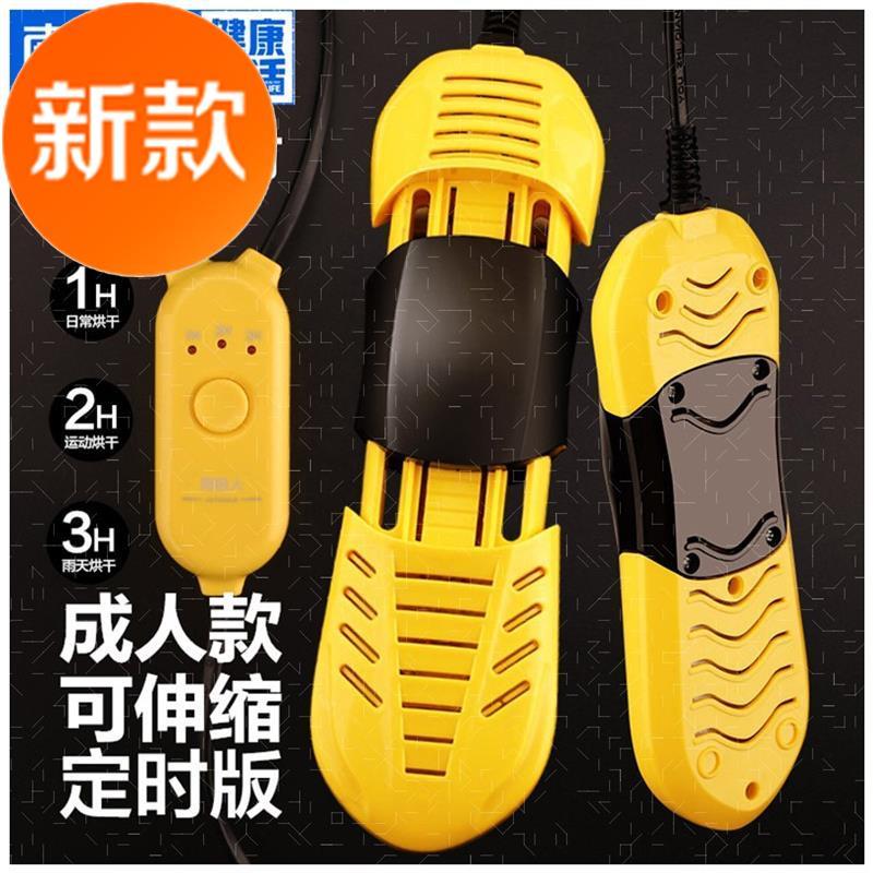 烘鞋器干鞋冬季烤鞋鞋内加热鞋子烘干机儿童轰哄暖◆新品◆鞋家用