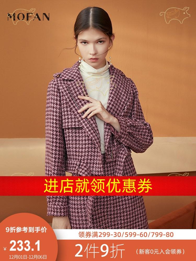 MOFAN2020秋冬新款设计感翻领休闲上衣女系带粉色格纹毛呢短外套