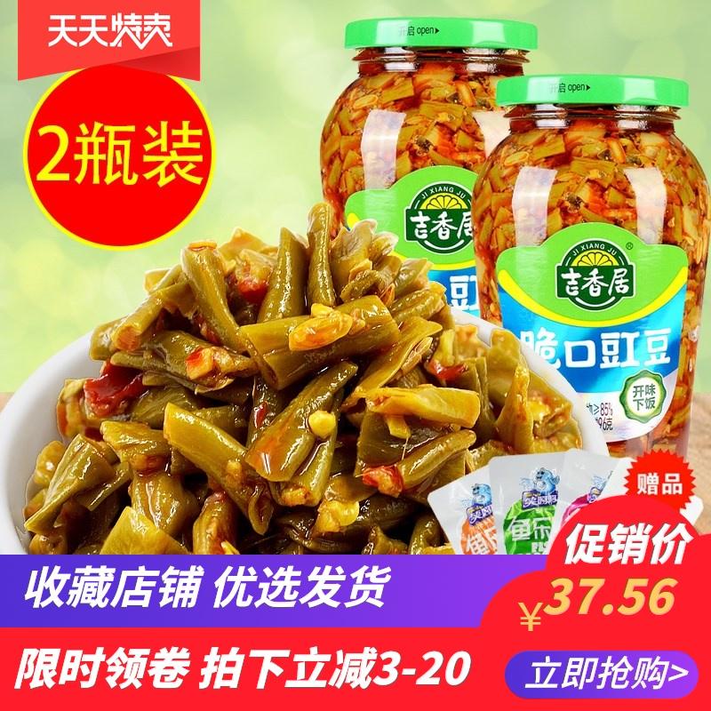 吉香居脆口豇豆四川特产红油酸豆角配菜下饭菜即食品泡菜豇豆咸.