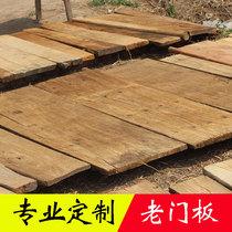 老榆木门板桌面做旧实木风化老木板餐桌板老门板吧台板旧木头定制