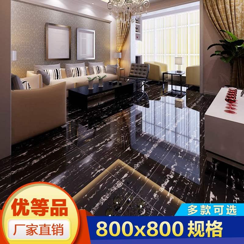 Керамическая плитка Артикул 630345450799
