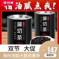 250g黑乌龙茶炭焙熟茶油切茶叶戮炭技法乌龙茶油切黑乌龙茶3发2买