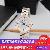 AQS810W卡西欧手表男简约防水学生时尚账动双显太阳能电子手表