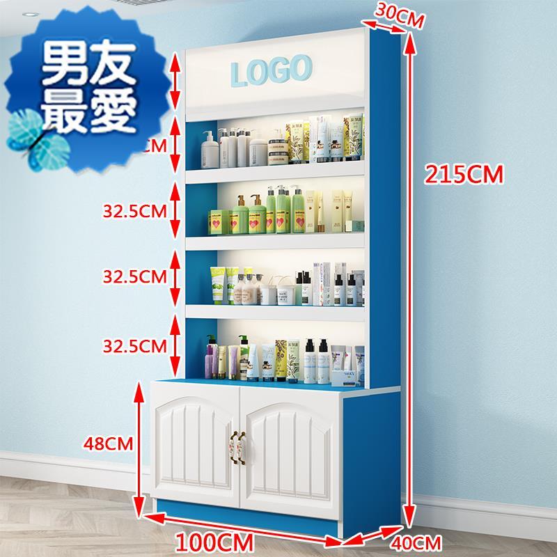 化妆品柜子展示柜产品组合l陈列柜12货架展示架美容院货柜展柜带