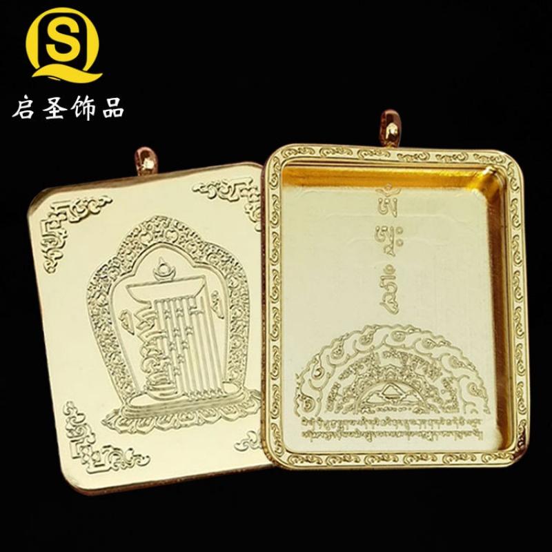 Китайские обереги Артикул 642995608238