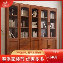 实木书柜组合二三四五门木质置物书架现代简约办公室多层储物柜!