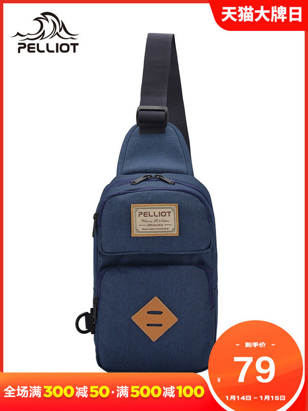 Sports single shoulder bag mens and womens multifunctional outdoor sports small shoulder bag fashion leisure portable messenger bag