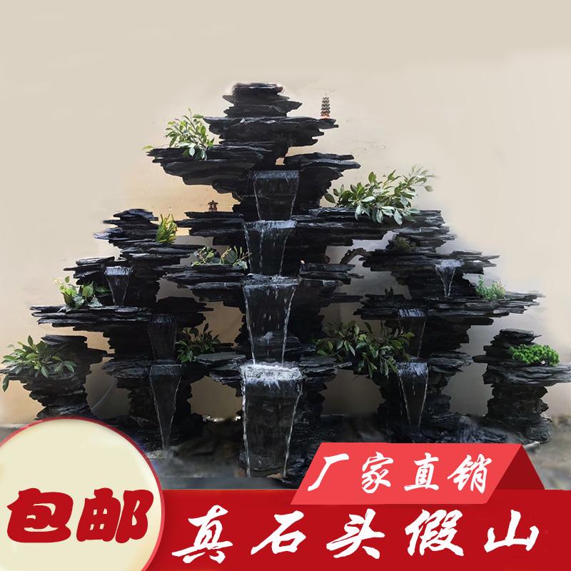 庭院别墅假山流水喷泉阳台家庭花园假山天然原石会所招财鱼池造景