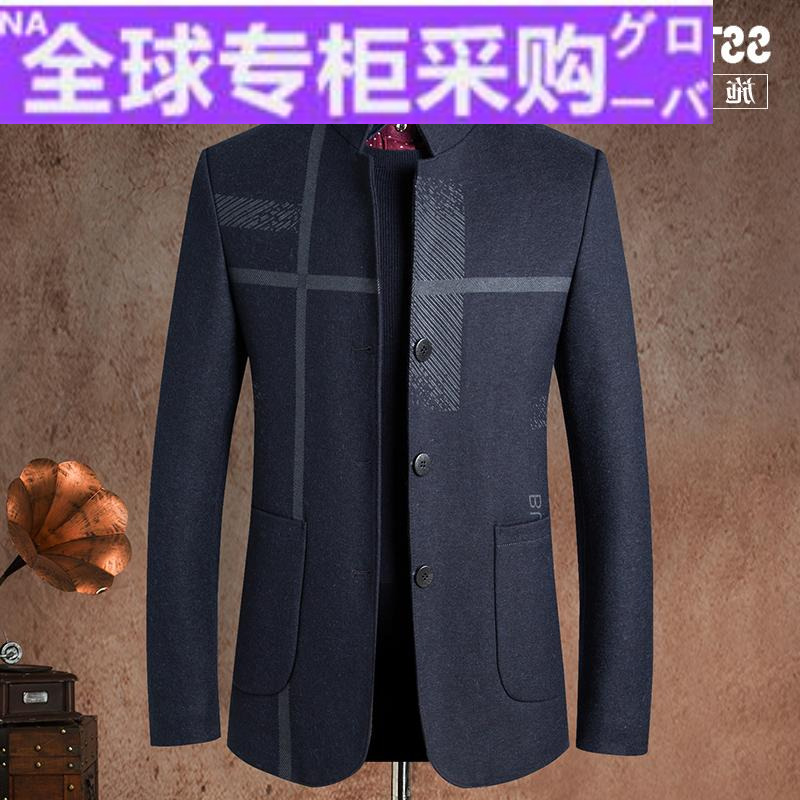 Japanese FH autumn and winter new Chinese stand collar wool casual suit Zhongshan suit mens middle-aged slim Chinese woolen cloth