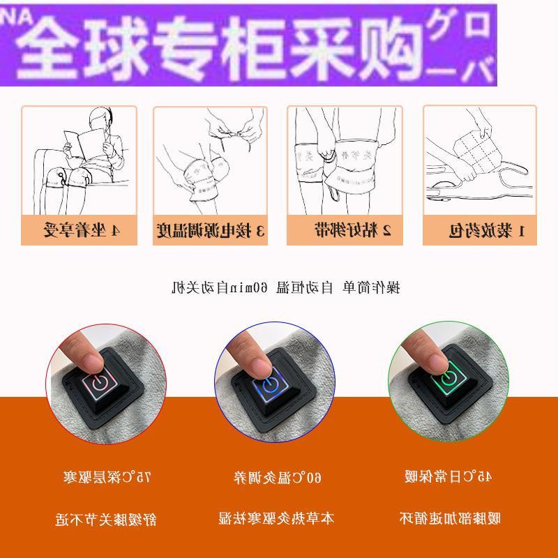 日本FH电加热护膝保暖老寒腿中老年人膝盖关节疼痛神器防寒热敷理