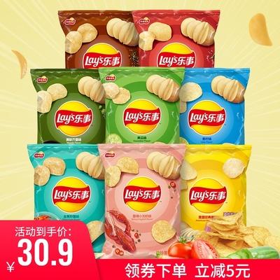 乐事薯片40g*10袋混合装网红小吃零食大礼包休闲膨化食品张杰代言