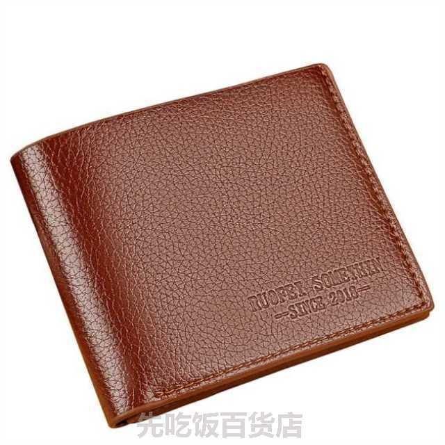 男士钱夹学生横款青年超薄零钱包男式皮夹子半坡个性钱包个性短款