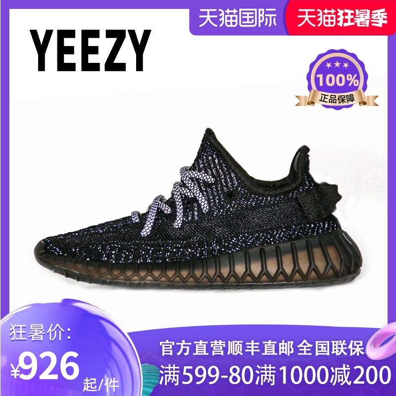 YEEZY官方正品350v2满天星 反光真爆椰子新款拼接鞋子男女跑步鞋