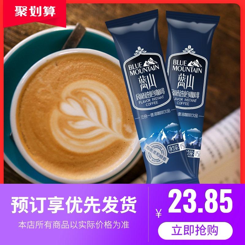 Blue Mountain flavor instant coffee Yunnan Xiaoli three in one instant coffee powder beverage