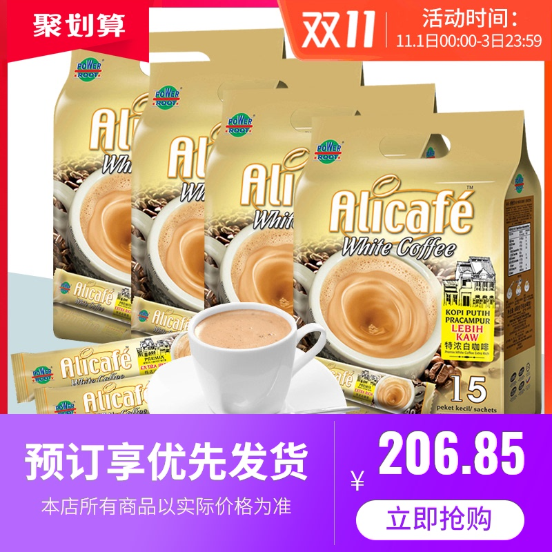 Imported from Malaysia, white coffee, three in one super strong instant coffee powder 720g * 3 Pack