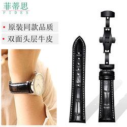 菲蒂思表带 适用天梭浪琴美度西铁城精工DW阿玛尼手表带真皮黑色