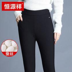 恒源祥蚕丝加绒加厚打底裤女冬季新款外穿高腰显瘦保暖裤大码棉裤