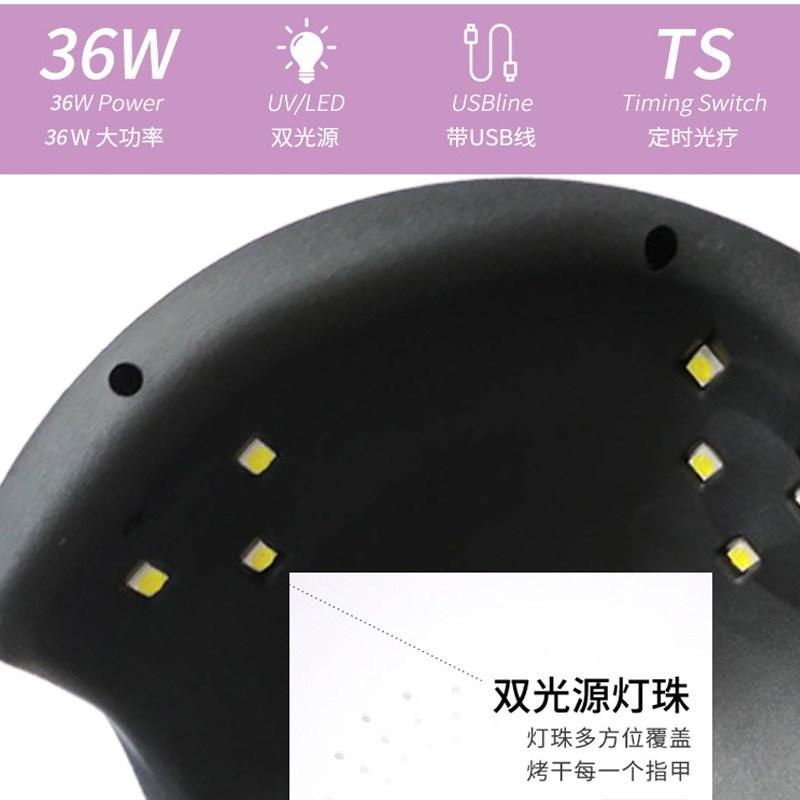 36W home phototherapy lamp sensor nail machine nail varnish dryer intelligent set dryer beginner manicure