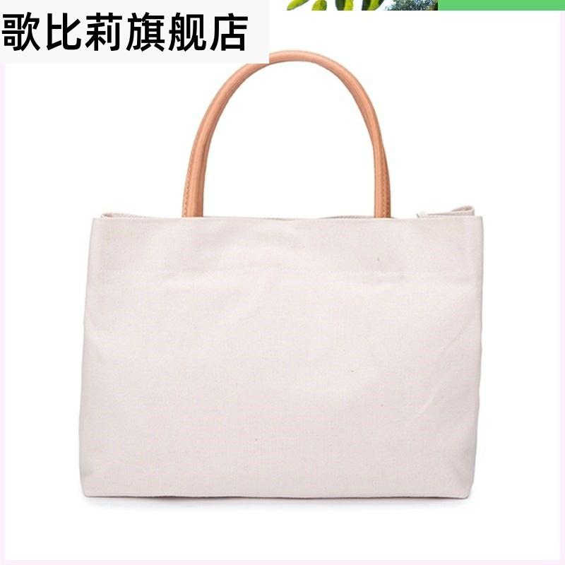漂亮衣服沙滩纯色袋子学生的旅游帆布手提上学包装袋韩版结实书包