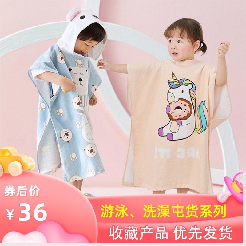 儿童浴巾斗篷带帽纯棉吸水速干男女童洗澡沙滩游泳专用可穿式浴袍