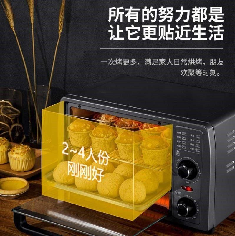 。烤地瓜厨房烤箱神器小家电生活电器家用电烤箱烤烤串蔬菜水果脱