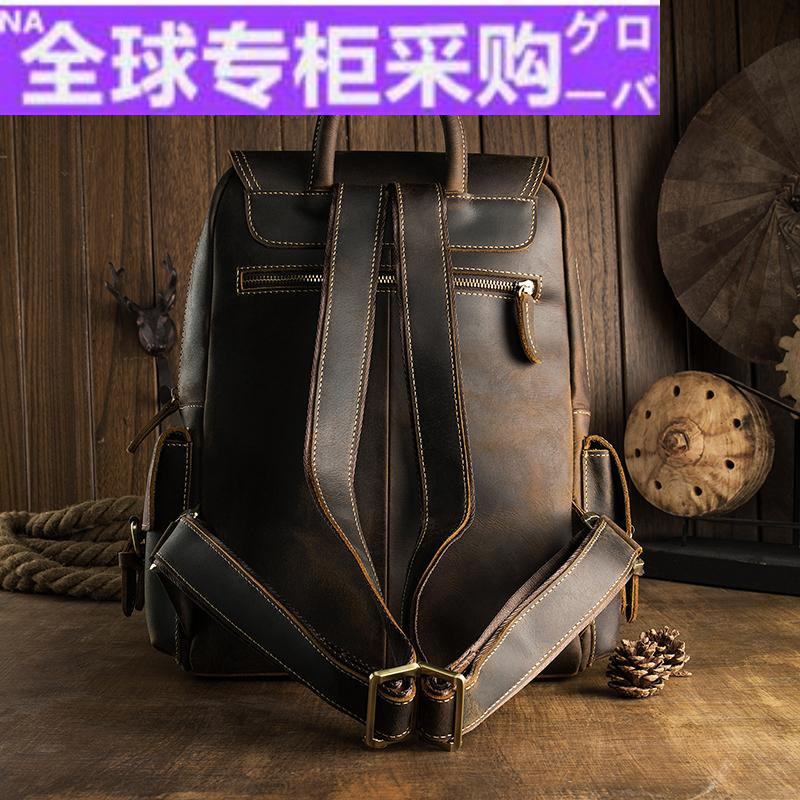 Japanese FG leather retro backpack mens and womens backpack Japan and South Korea trend personalized backpack outdoor computer bag leisure book