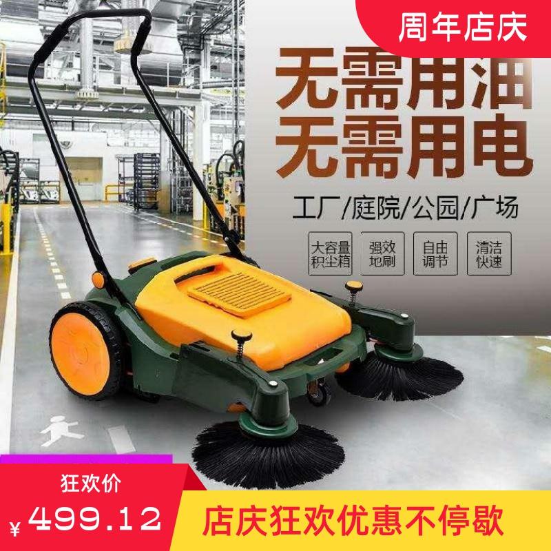 。库房扫地机大扫除清洁运动场清洁工清扫车多用途滚刷式路面木地