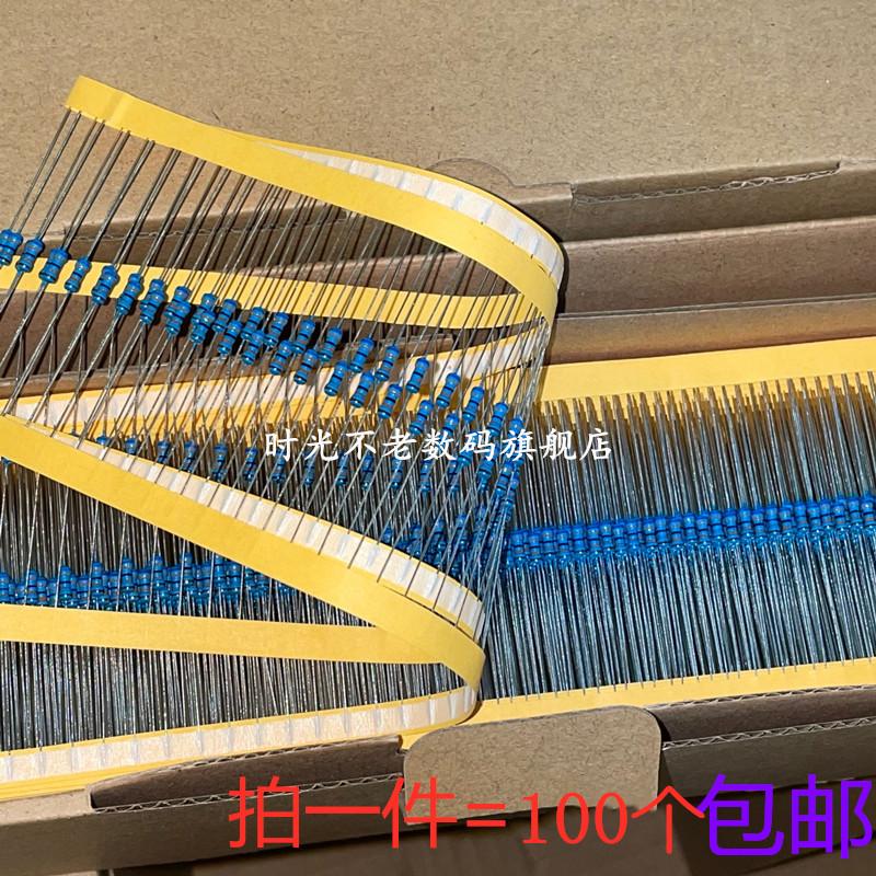 金属膜电阻1/4W 25欧 50R 250R 500R 2.5K 5K 25K50K 250K500K 1%