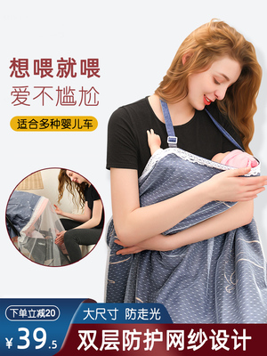 Breastfeeding towel, breastfeeding, summer shelter artifact, multifunctional fig cloth cloak, anti-glare breathable cotton sling clothes