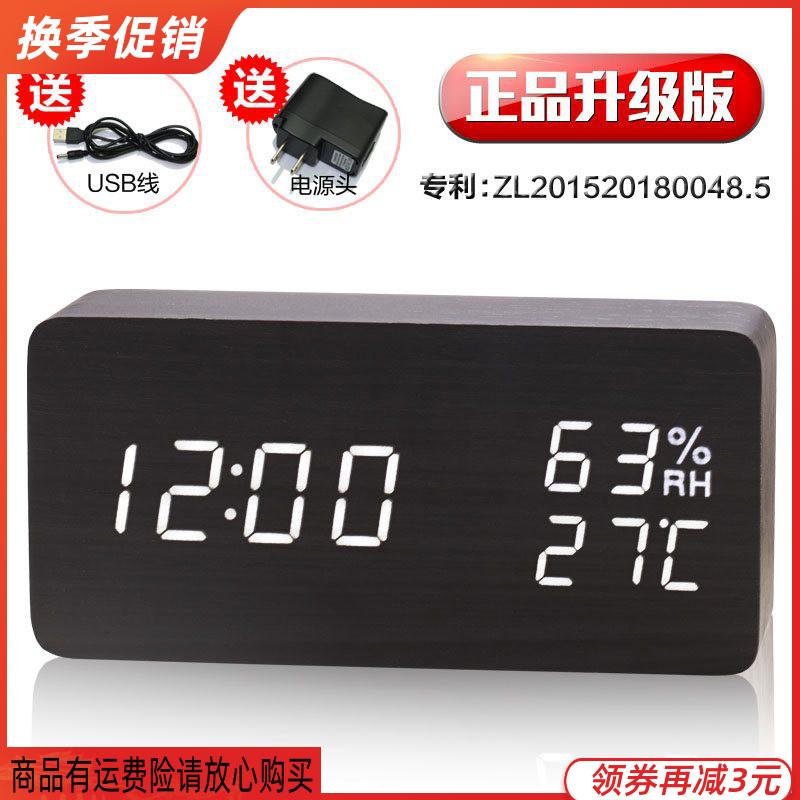 Настольные часы Артикул 642796684363