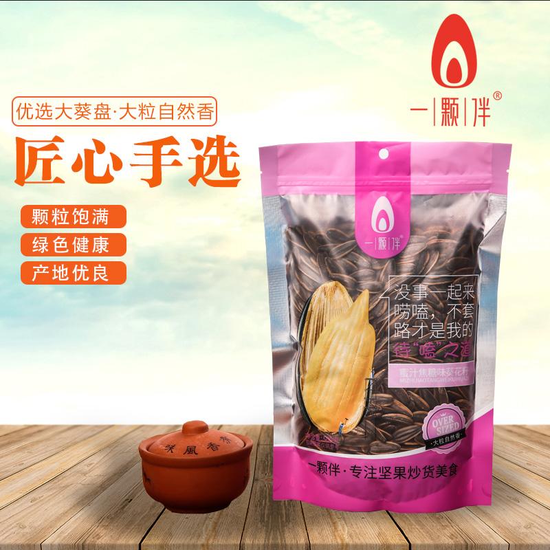 一颗伴蜜汁焦糖味葵花籽香瓜子袋装大颗粒休闲零食坚果炒货