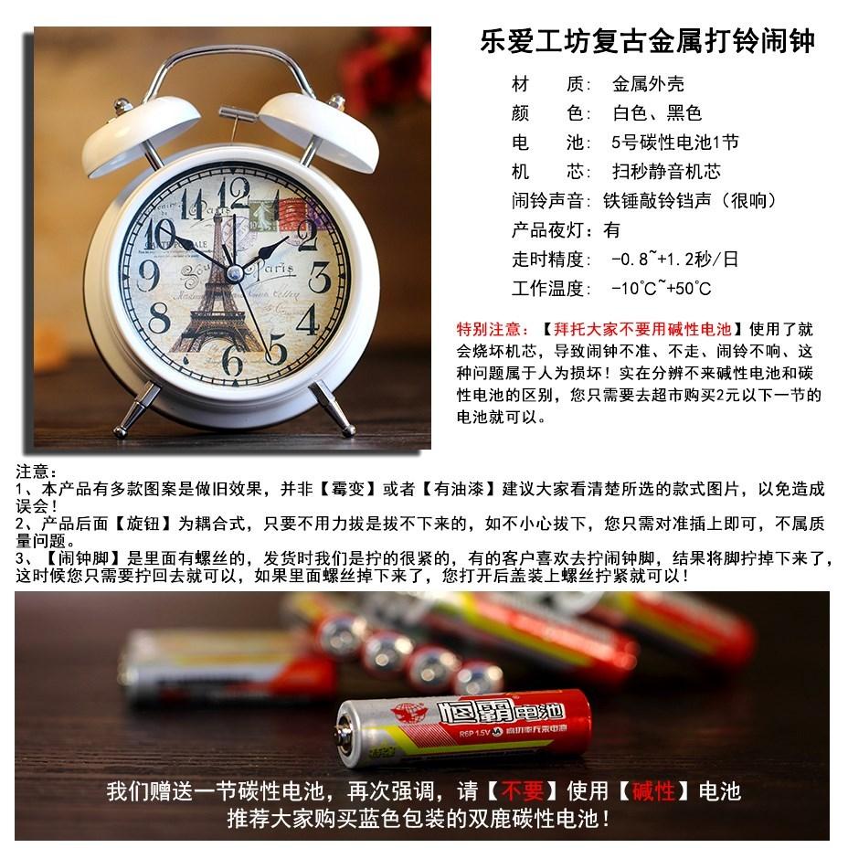Настольные часы Артикул 642191745254