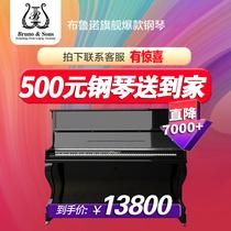 雅马哈带日本原装靠背椅子Yamaha钢琴U1H日本原装进口二手雅马哈