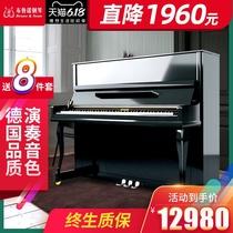 系列钢琴大人初学者家庭US卡瓦依钢琴日本原装二手KAWAI进口立式