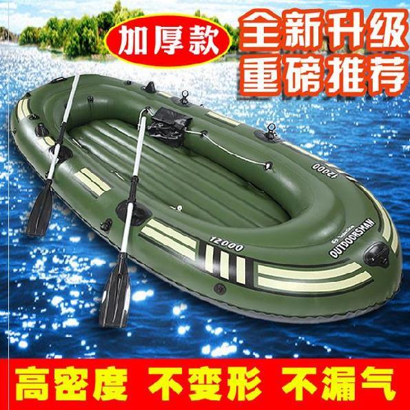 划桨游艇加厚划艇硬底便携3人橡皮船儿童游泳充气船皮艇充气艇
