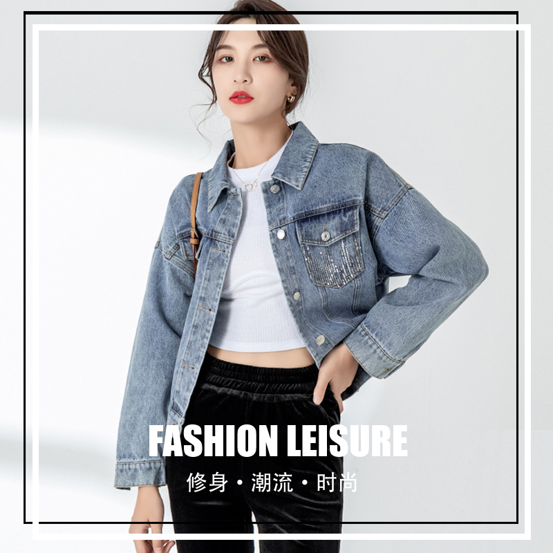 2021 spring new Lapel Korean heavy industry Sequin Denim Jacket Womens loose and handsome long sleeve jacket fashion