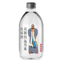 金六福我客酒42°浓香型白酒单瓶490ml纯粮食酒特价试饮整箱