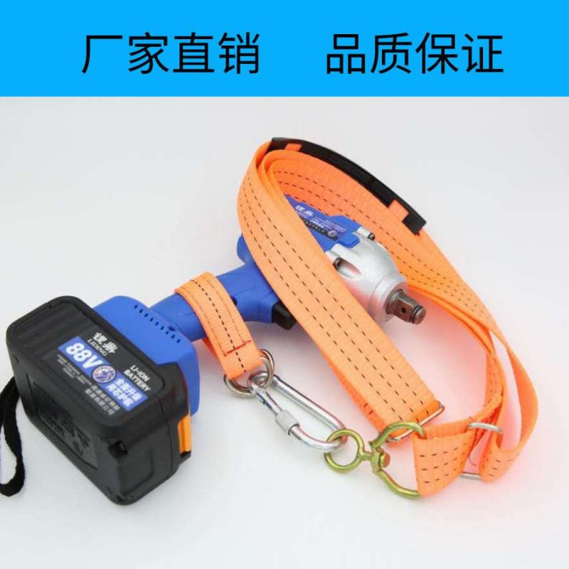 タオバオ仕入れ代行-ibuy99|安全绳|电动扳手锂电扳手背带架子工扳手安全绳肩带锂电扳手专用背带