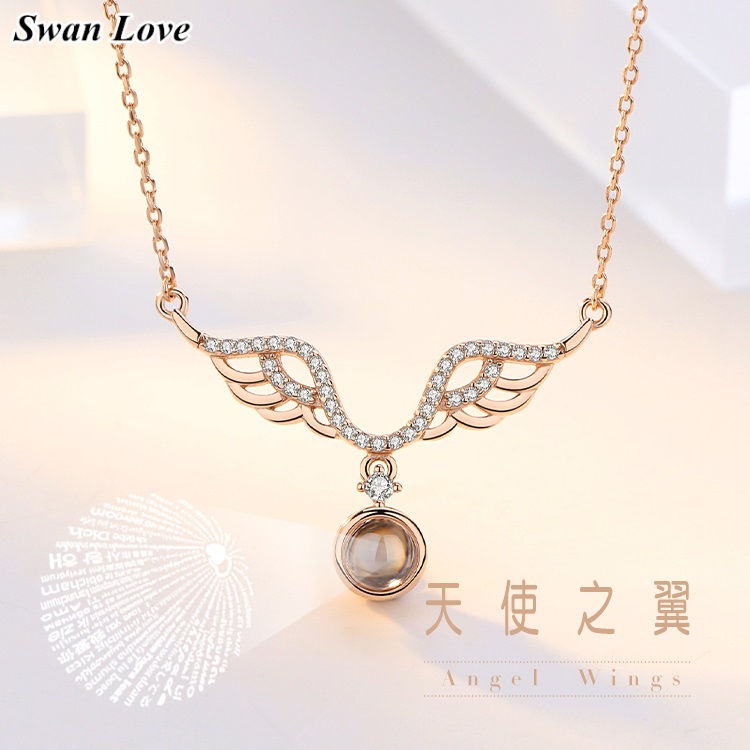 Light luxury SL Angel Wing Necklace womens smart pendant beating heart necklace collarbone chain holiday gift for wife