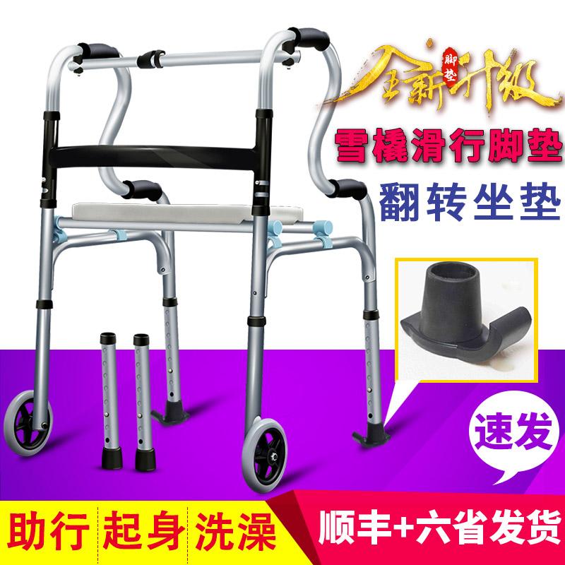 雅德助行器老人四脚拐杖椅老年人中风康复助步器带轮手推车行走器