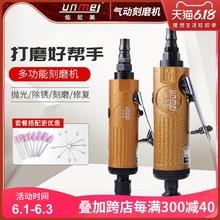 工业级小型气动打磨机刻磨机风动加长磨光机直磨机补胎磨胎风磨机