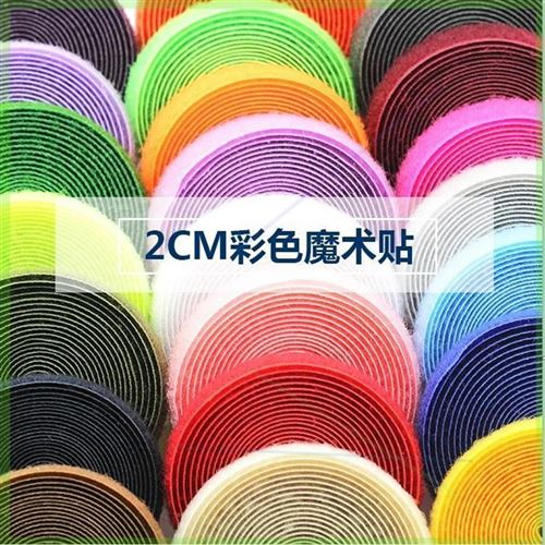 Multi use colorful adhesive tape to glue the child and mother, paste self-v adhesive tape, buckle, Velcro, black canvas shoes, self-adhesive strip and