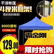 单人隔离帐篷摆摊垃圾分类防疫督导员防风保暖春节不打烊正常发货