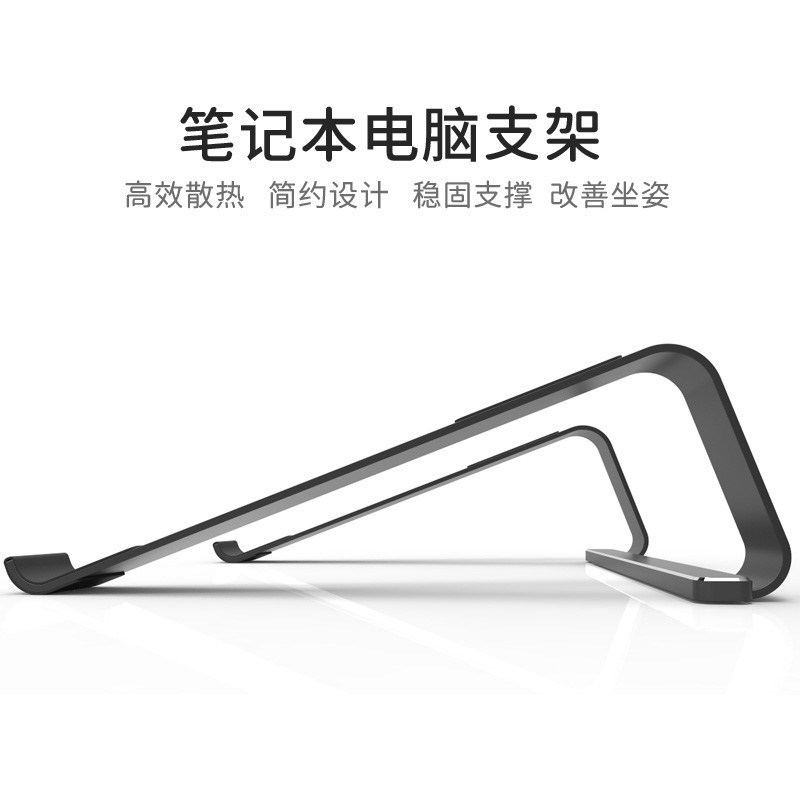 Computer support notebook lifting accessories lifting rack bedside bedroom mobile lifting student 13.3 anti slip 2